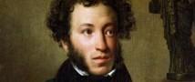 Китайцы презентовали памятник Пушкину, «отцру усской» литературы