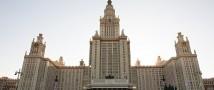 Российские университеты набирают очки