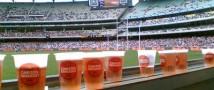 Пиво вернется на стадионы