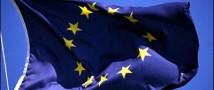 ЕС и новая политика соседства
