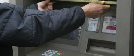 В столице РФ злоумышленникам удалось украсть из двух банкоматов пять миллионов рублей