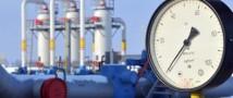 Европа и возможный отказ от российского газа