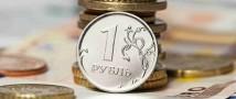 Рубль дорожает. Надолго ли?
