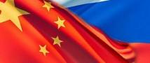 Россия и Китай могут объединиться против Америки