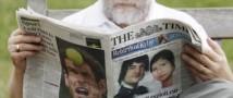 Люди предпочитают читать плохие новости и узнавать о шокирующих событиях
