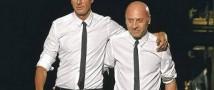 Знаменитости откликнулись на призыв Элтона Джона бойкотировать продукцию Дольче и Габбану из-за отношения модельеров к ЭКО