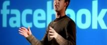 Facebook создал «станцию для телепортаций»