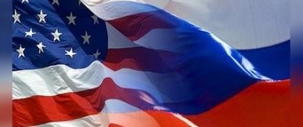 Смогут ли помириться Россия и США?