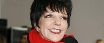 Актриса Лайза Миннелли находится в реабилитационной клинике