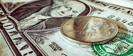 Россиянам больше не нужен доллар