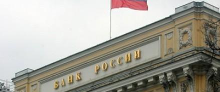 Российские банки начинают снижать кредитные ставки