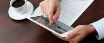 Война смартфонов и планшетов