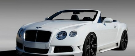 Bentley показал в Швейцарии новое спорт-купе