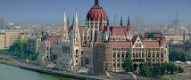 Будапешт — европейская жемчужина