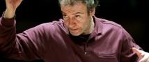 Валерий Гергиев уходит из Лондонского симфонического оркестра