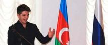 Россия-Азербайджан: братский союз