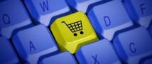 В Белоруссии будут упорядочены покупки граждан в зарубежных онлайн-магазинах