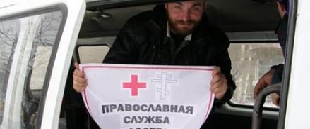 РПЦ поздравит нуждающихся с Пасхой