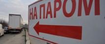 Очередь из легковых автомобилей на закрытой Керченской переправе за минувшие сутки возрасла в два раза