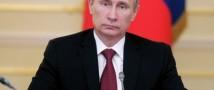 Путин собирается и в 2018 году претендовать на пост президента России