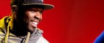 50 Cent предстанет перед судом за то, что опубликовал в сети Интернет домашнее порно-видео