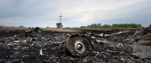 Масштабные воздушные аварии