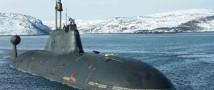 Русские подводные лодки: капитану Немо на зависть