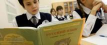 В Азербайджане вырос интерес к русскому языку и культуре