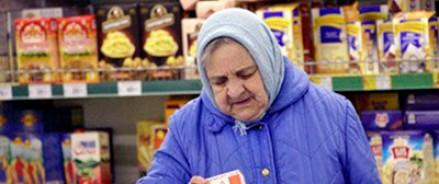 В крупных российских супермаркетах не будут повышать стоимость социально значимых продуктов