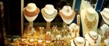 В России стали делать меньше ювелирных изделий