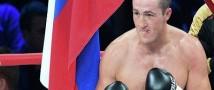 Боксер Лебедев провел четыре дня в больнице после боя с французом