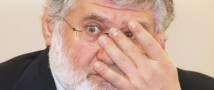 Крымское имущество Коломойского заинтересовало российских инвесторов