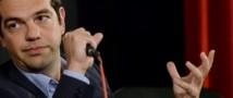 Премьер Греции прибыл на переговоры с Владимиром Путиным