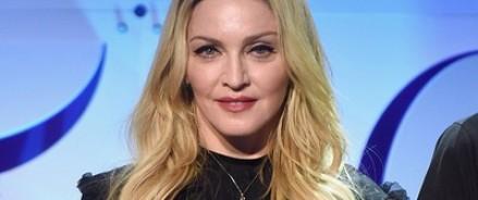 Мадонна отыскала свою любовь в сети Интернет
