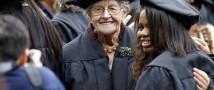 103-летняя жительница Америки недавно получила диплом о среднем образовании