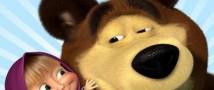Итальянцам полюбился российский мультсериал «Маша и Медведь»