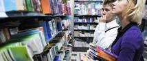 Из книжных магазинов столицы убрали графический роман «Маус»