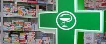 В Москве вор пожалел фармацевта и передумал грабить аптеку