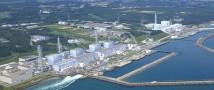 На АЭС «Фукусима» зафиксирована утечка радиоактивной воды в Тихий океан