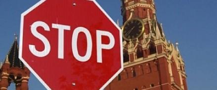 Критиканам тут не место: иностранцев, недовольных Россией, могут не пустить в страну