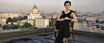 Апексимова больше не будет директором театра Романа Виктюка