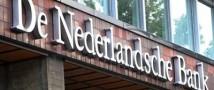Сотрудница голландского Центробанка была уволена за подработку проституткой