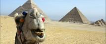 Россияне снова будут оплачивать визу для поездки в Египет