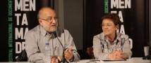 В программу фестиваля DocumentaMadrid попали два российских фильма
