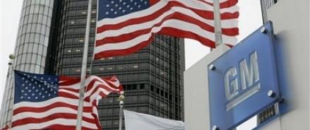Автодилеры России подают миллиардный иск на General Motors