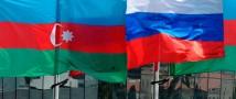 Русские в Азербайджане