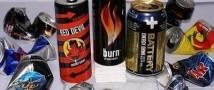 В Воронеже подростки теперь не смогут употреблять «энергетики»