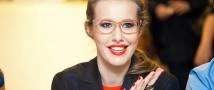 Ксения Собчак завершила курс похудения в испанской клинике