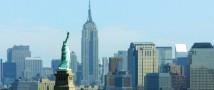 Жительницу Нью-Йорка арестовали за заключения 10 браков без единого развода