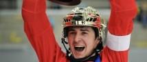 Стало известно имя лучшего игрока чемпионата РФ по хоккею с мячом